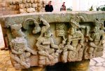 An altar in the museum of Copan.